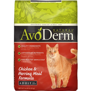 AvoDerm Natural Adult Chicken & Herring Meal Dry Cat Food (3.5 lb Bag)