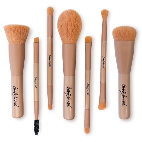 Cruelty-Free Makeup Brush Set