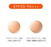 Junpaku Senka White Beauty Serum in Foundation Тональный крем с уходом от пигментации