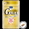 DHC GABA Гамма-аминомасляная кислота против стресса