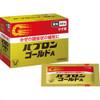 Pabron Gold A Granule - средство от симптомов простуды и гриппа в гранулах