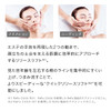 ReFa CAXA M1— массажная плитка для лица