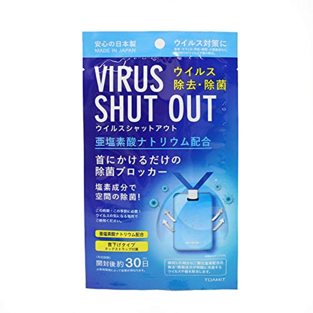 Virus Shut Out – блокатор вирусов