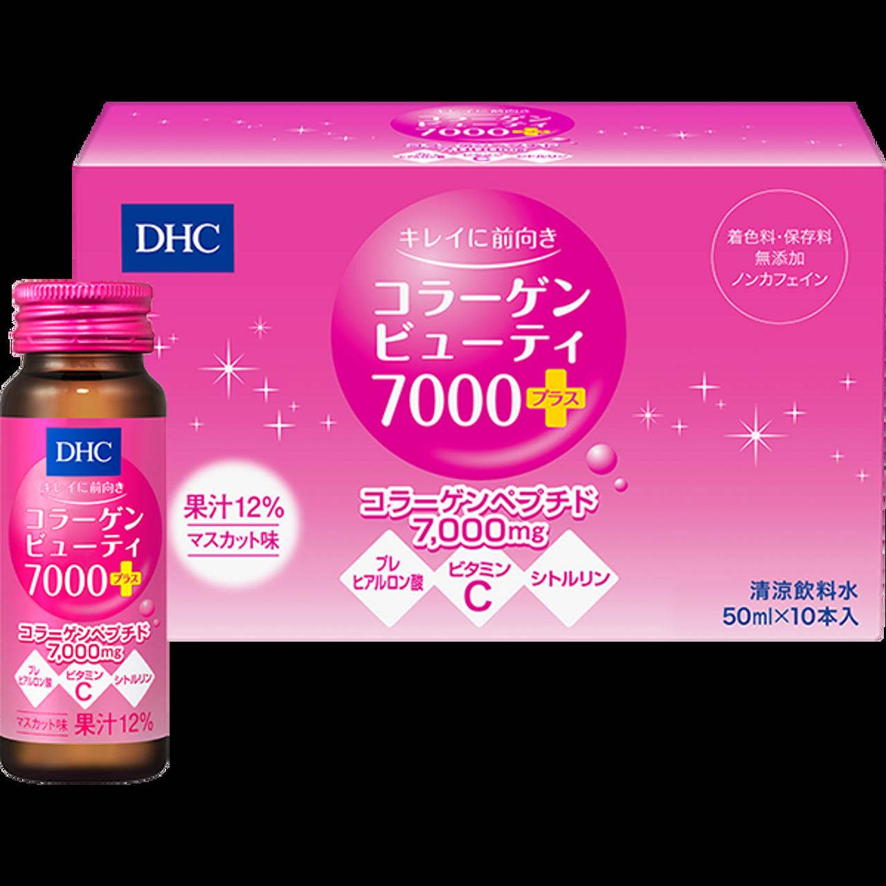 DHC Collagen Beauty 7000 Plus Коллагеновый напиток