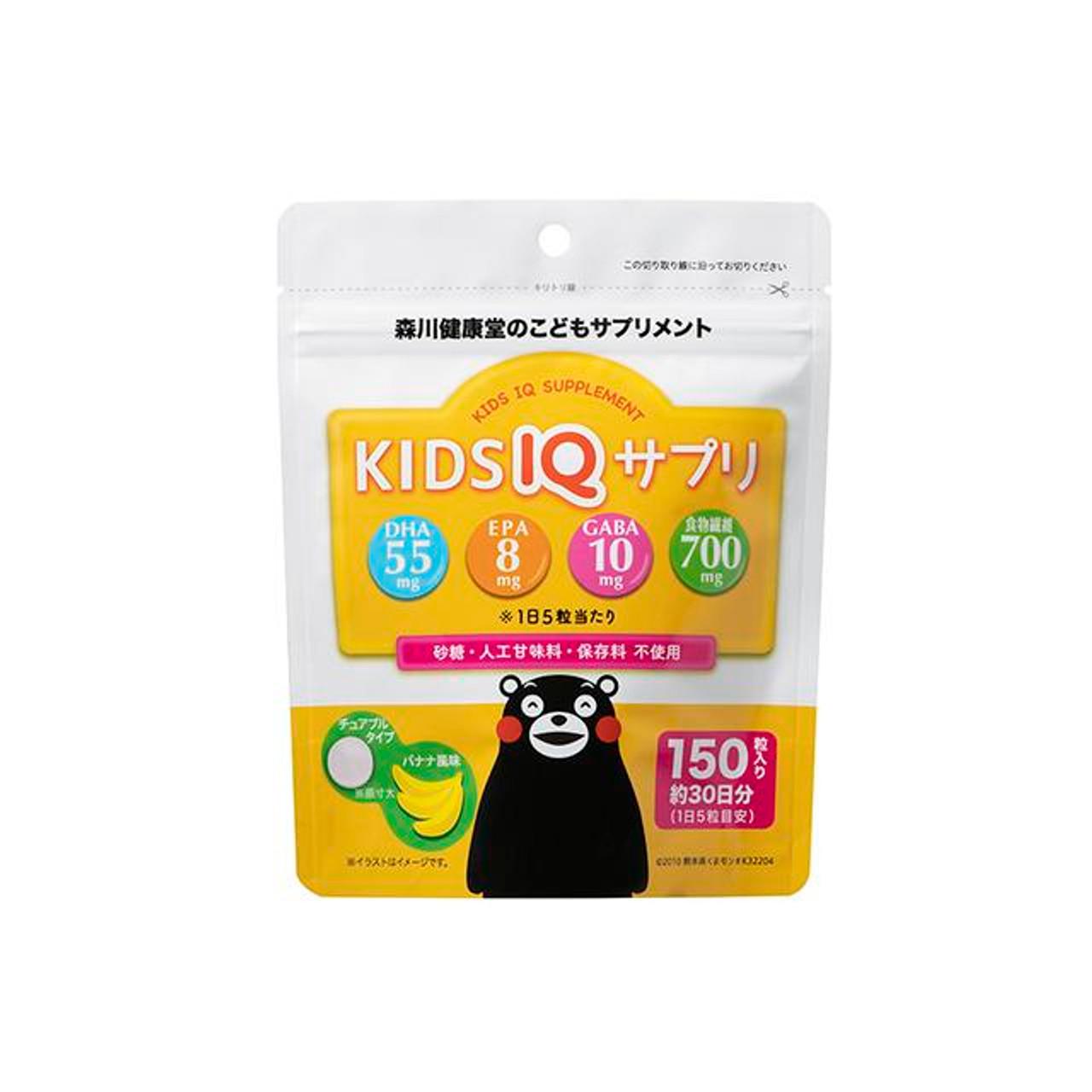 Morikawa Kids IQ Suppli Бад IQ для детей