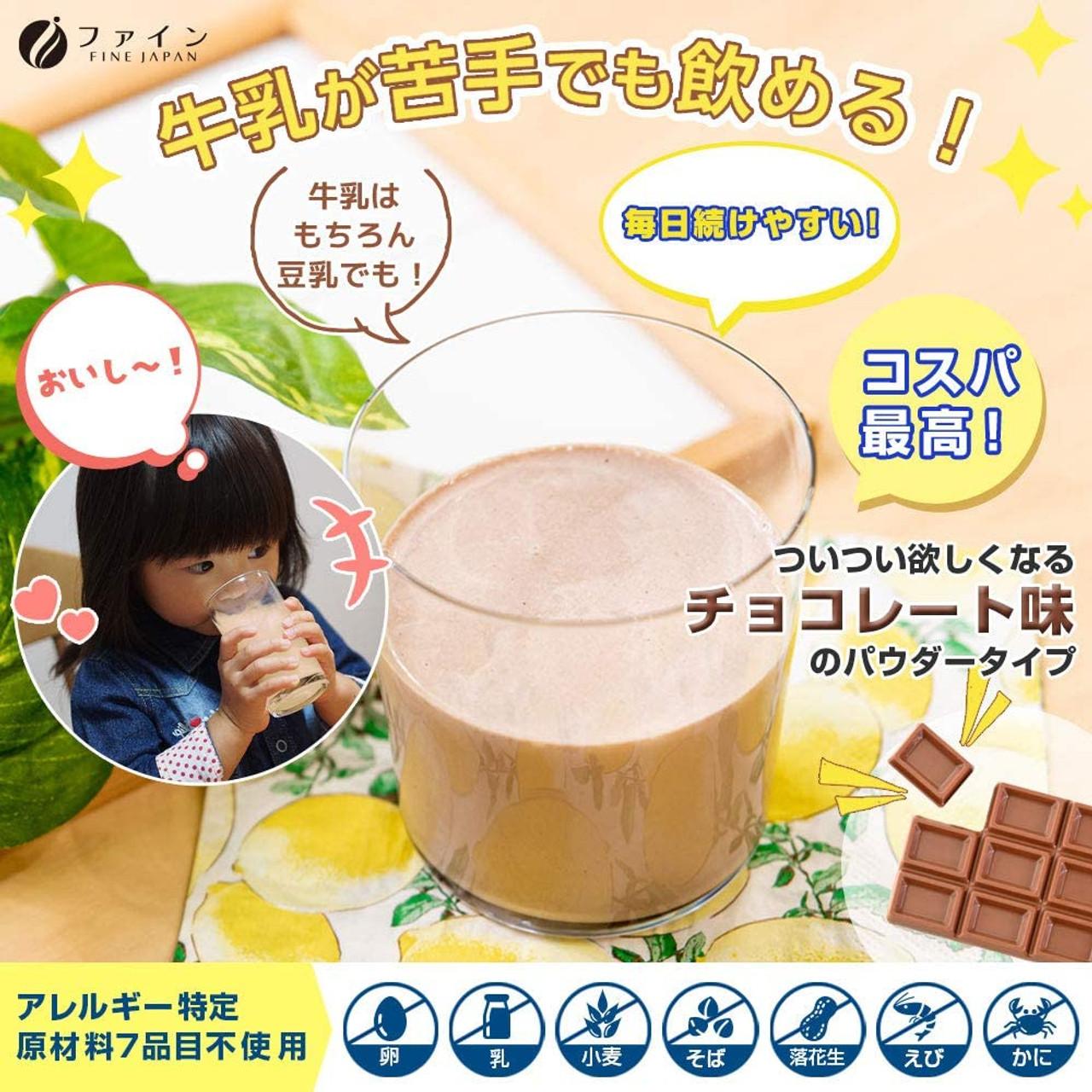 Fine Bone Kids Calcium Какао с кальцием для детей