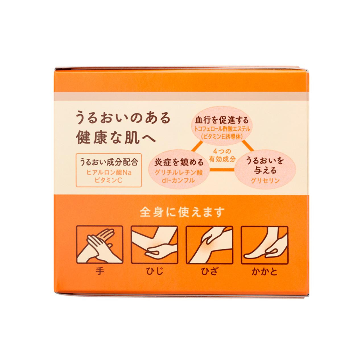 Yuskin Cream Витаминный крем для рук, ног и тела