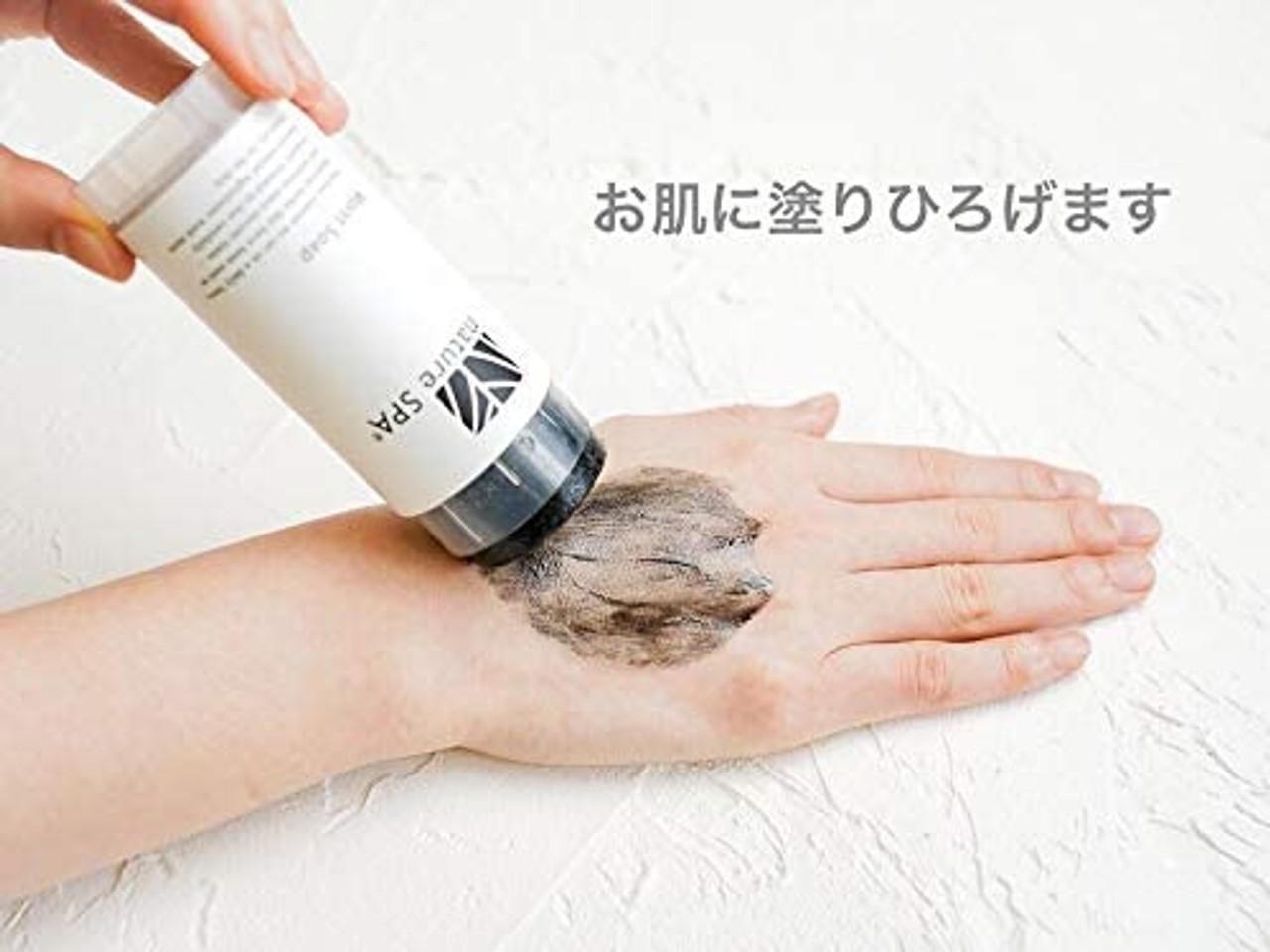 Nature SPA Moist Soap – мыло для умывания с углем