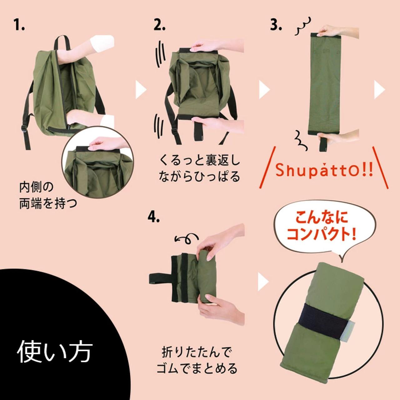 Marna Shupatto Rucksack Складной рюкзак
