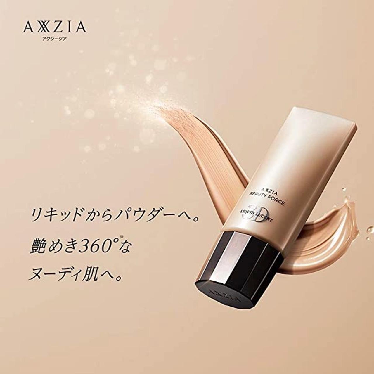 AXXZIA Beauty Force 3D Liquid Lucent – тональный крем с трехмерным эффектом