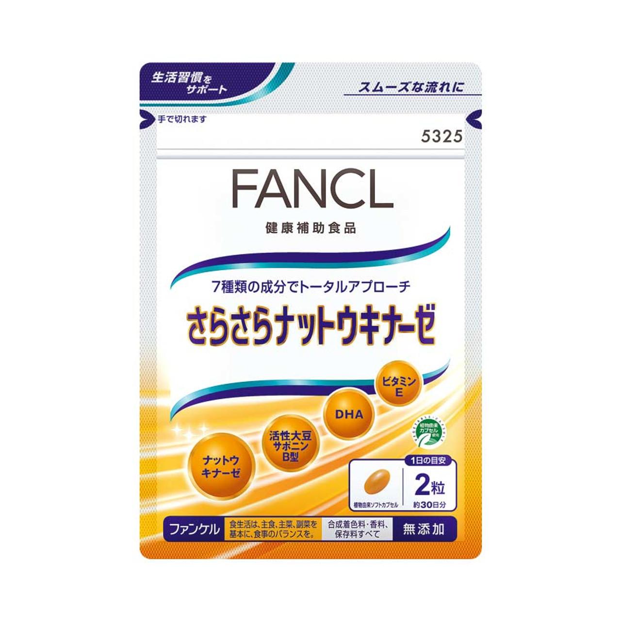 Fancl Nattokinase DHA Наттокиназа и Омега-3