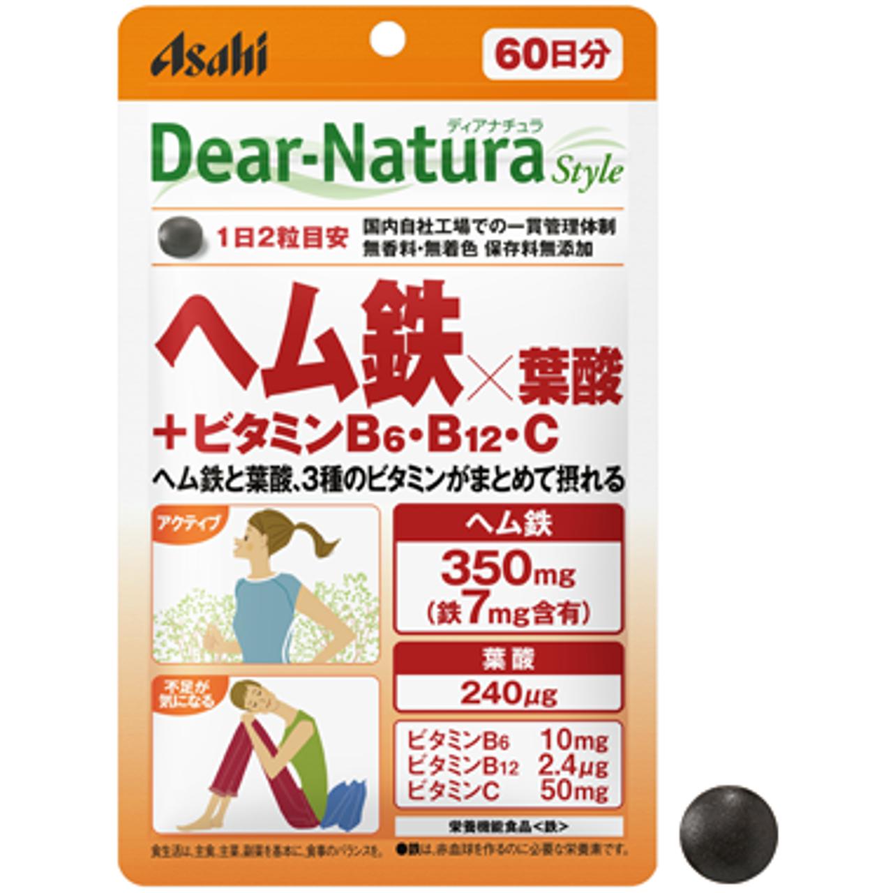 Dear Natura Гемовое железо, фолиевая кислота и витамины В (60 дней)