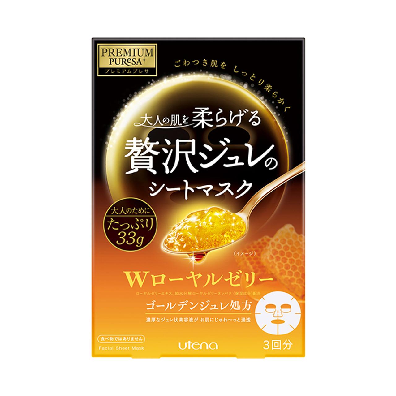 Premium Puresa Golden Jelly Mask RJ Премиальные гелевые маски с пчелиным маточным молочком