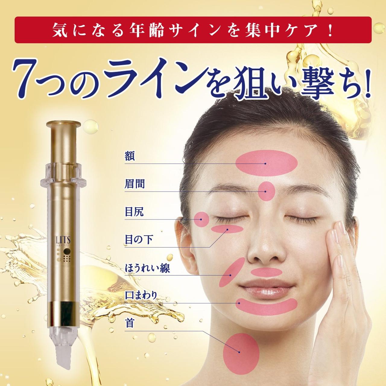 Lits Revival Line Zero Интенсивная сыворотка-крем для кожи вокруг глаз и рта: схема применения