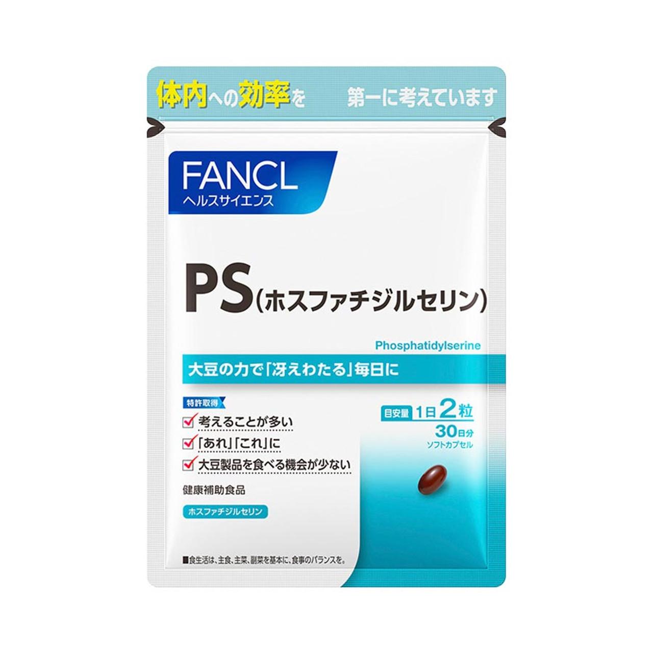 БАД Fancl PS Phosphatidylserine Фосфатидилсерин