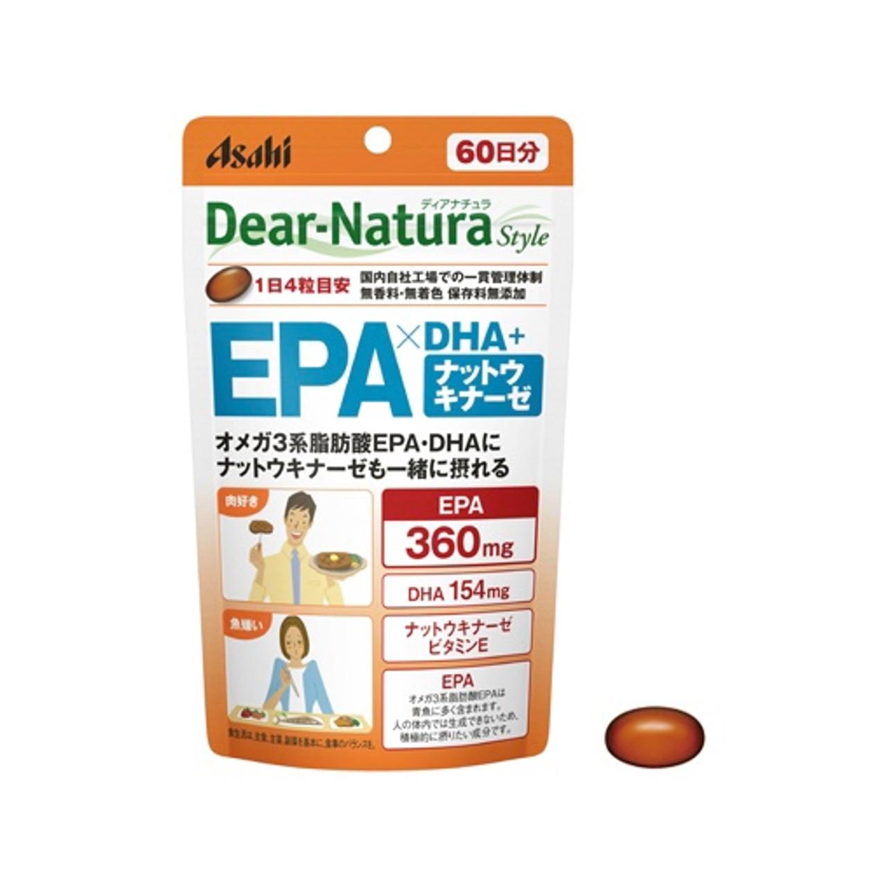 Биодобавка Омега-3 и наттокиназа (60 дней)