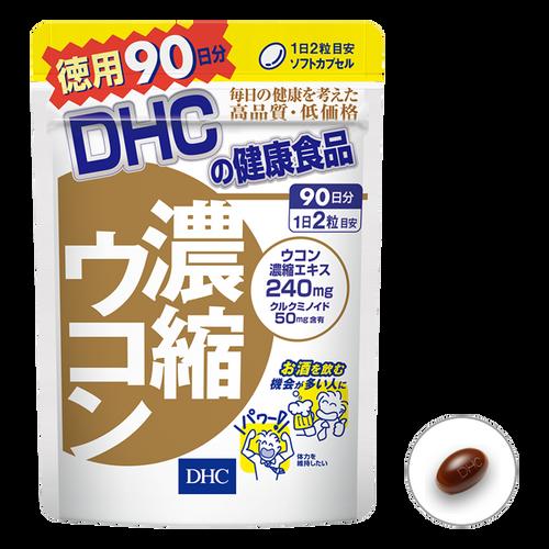 Биодобавка DHC Куркума для облегчения похмельного синдрома 90 дней