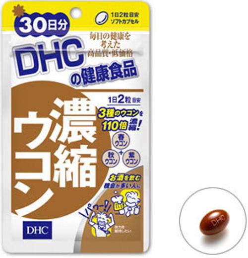 Биодобавка DHC Куркума для облегчения похмельного синдрома 30 дней