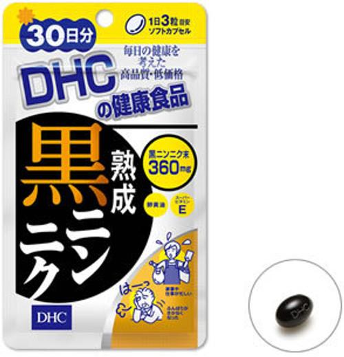 Биодобавка DHC Черный чеснок