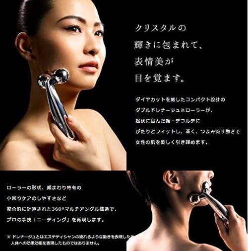 Refa Crystal Carat Face Массажер для лица с кристаллами Сваровски