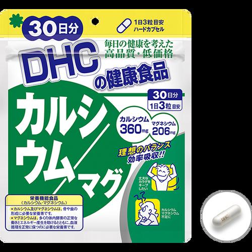 Биодобавка DHC Кальций и Магний (30 дней)