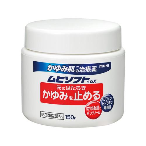 Muhi Soft GX Антигистаминный крем от зуда