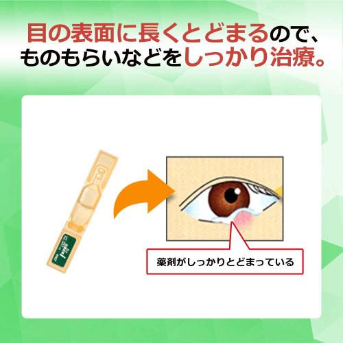 Rohto Antibacterial Eye Drops I Антибактериальные капли для глаз