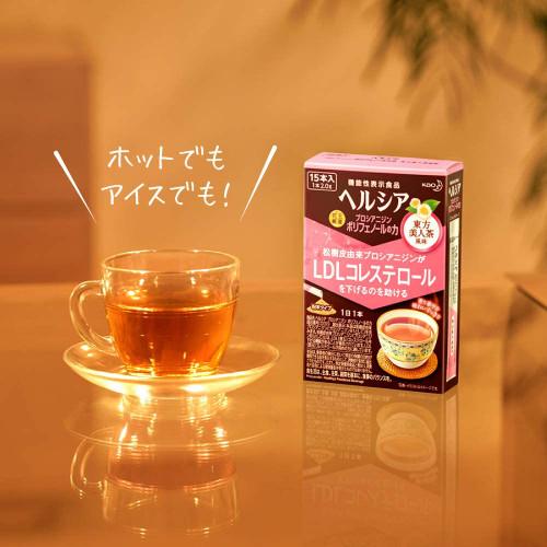 Kao Helthya Procyanidin Tea Чай от холестерина