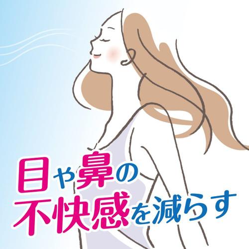 Itoen Benifuuki Tea Чай от аллергии