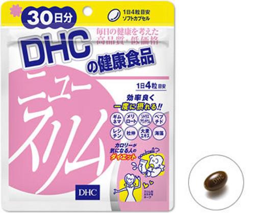 Биодобавка DHC New Slim