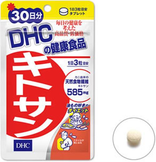 Биодобавка DHC Хитозан