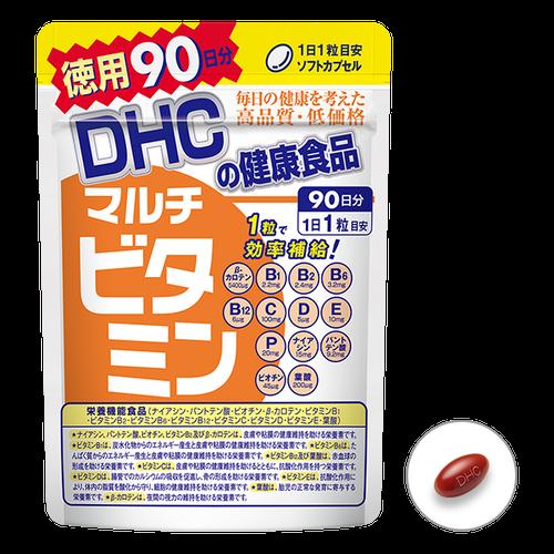 DHC Мультивитамины (13 видов витаминов)  (90 дней)