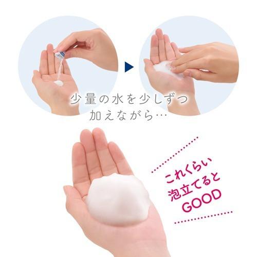 Suisai Beauty Clear Powder Wash Энзимная пудра для умывания