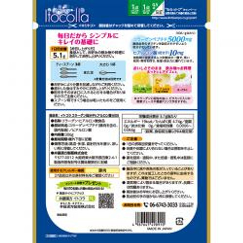Itocolla Коллаген и низкомолекулярная гиалуроновая кислота