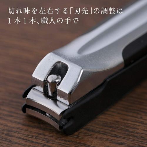 Kai Sekimagoroku Premium Nail Clippers Клиппер маникюрный