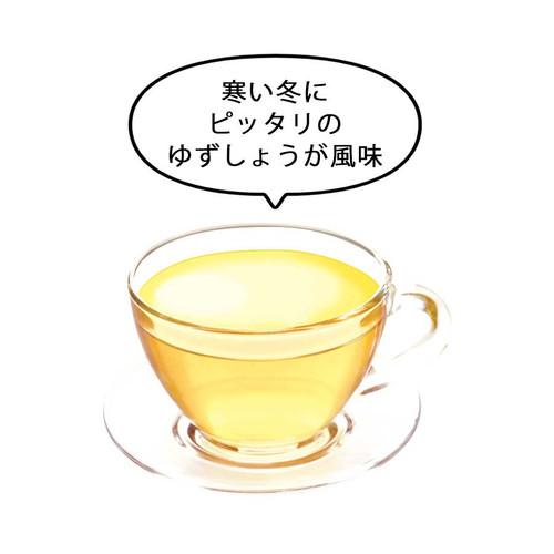 Fancl Immune Support Powder Напиток для поддержки иммунитета