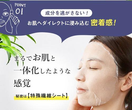 Kiso Fullerene Face Mask – маски с фуллереном
