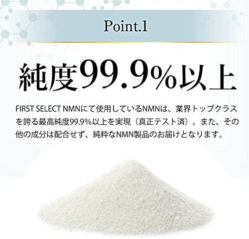 Биодобавка для сохранения молодости First Select NMN 3750 mg