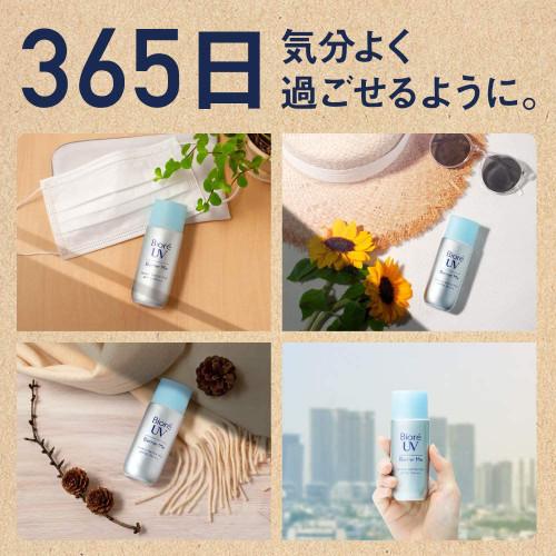 Biore UV Barrier Me Mineral Gentle Milk Защитное молочко для чувствительной кожи