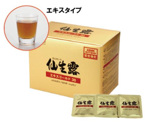 Биодобавка Senseiro Agaricus Extract Gold Экстракт агарика в виде напитка