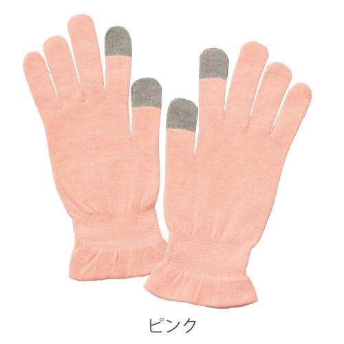 Fancl Шелковые перчатки для ночного ухода за руками