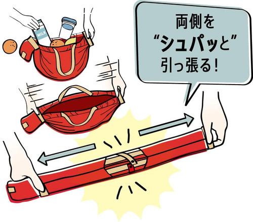 Marna Shupatto Compact Bag L Red Складная экосумка
