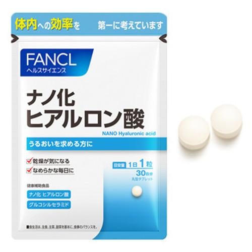 Биодобавка Fancl Нано-гиалуроновая кислота