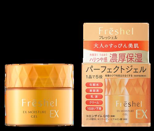 Freshel Aqua Moisture Gel EX Экстра-гель
