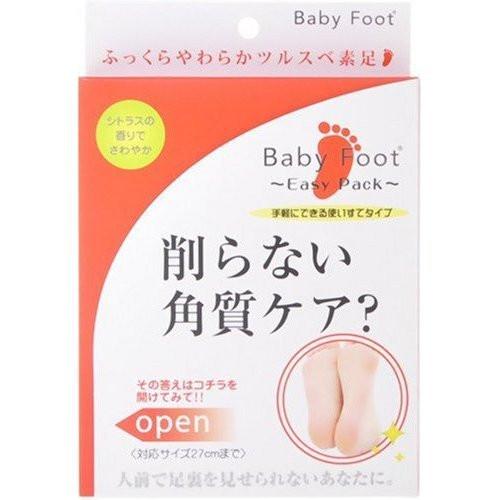Baby Foot - эксфолиант для ступней (30 мин)