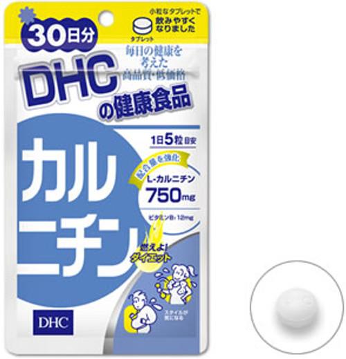 Биодобавка DHC Карнитин