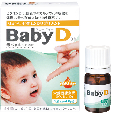 Baby D Витамин D для детей