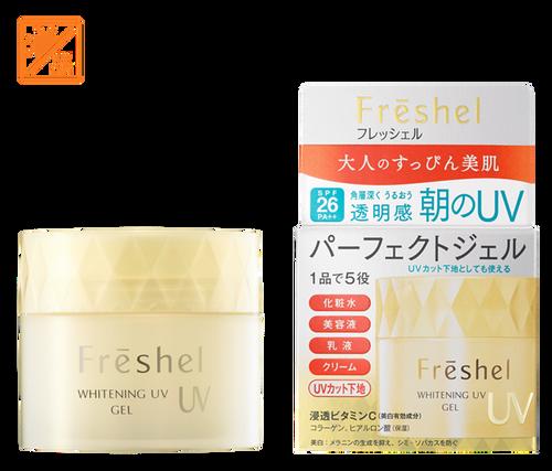 Freshel Whitening UV Gel Экстра-гель с защитой от солнца