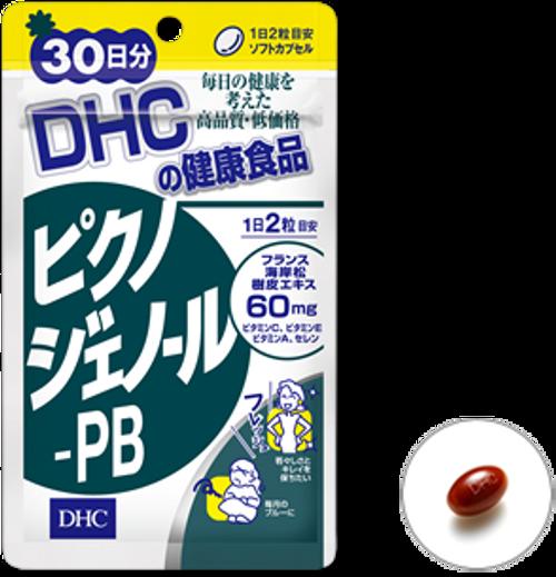 Биодобавка DHC Пикногенол PB