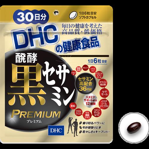 Биодобавка DHC Черный Сезамин Премиум